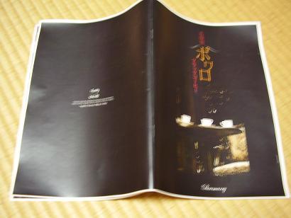 201010-01.JPG